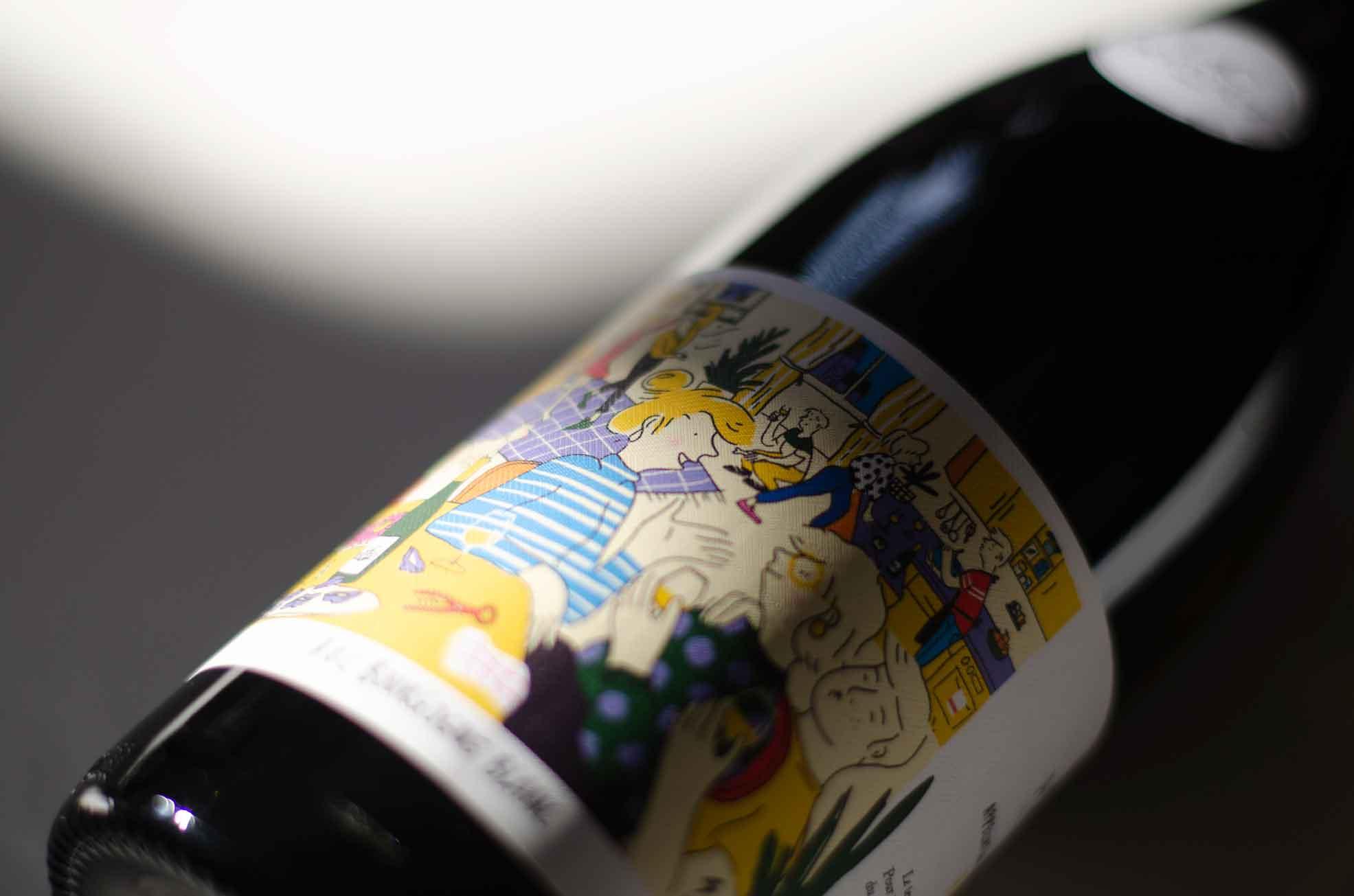 Vin de Chablis blanc - Tonnerre par L&C Poitout - Réalisation Agence Discovery